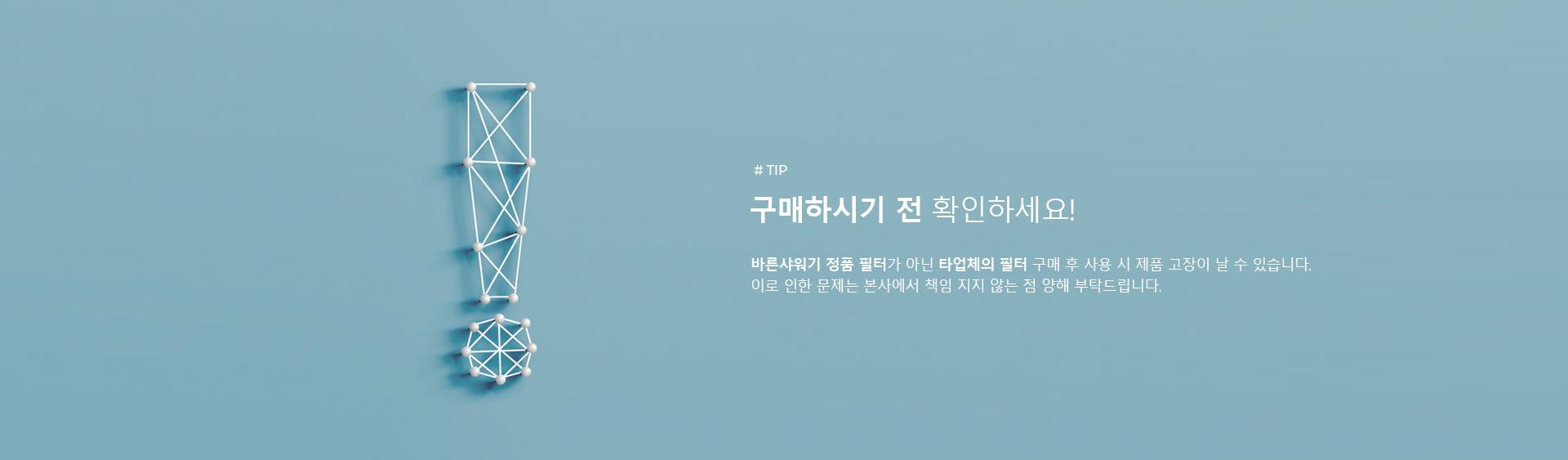 [ShiPAPA] WHIA|Filter Shower Head | 韓國直送🇰🇷 | 香港 澳門